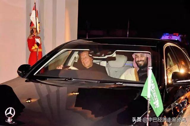 沙特王储访华,这次有点特别?
