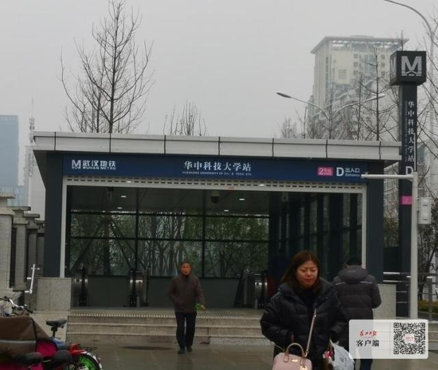 """地铁2号线是华中科大""""最牛校车""""?全线5个站可到该校"""