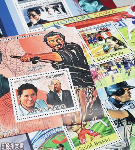 非洲国家擅发日本皇室邮票引不满,东条英机还给印错了