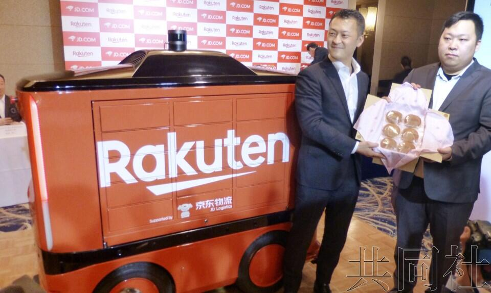 日本乐天将与京东集团在无人机送货领域展开合作