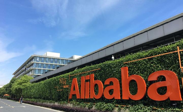 阿里张勇:阿里巴巴不仅不裁员 还将创造更多就业