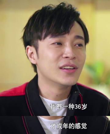 《今晚九点见》吴青峰自曝曾想退圈 36岁才成年