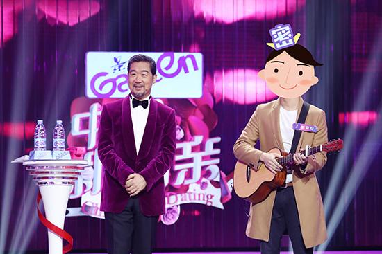 东方卫视《中国新相亲》第二季女生家庭版欢乐多