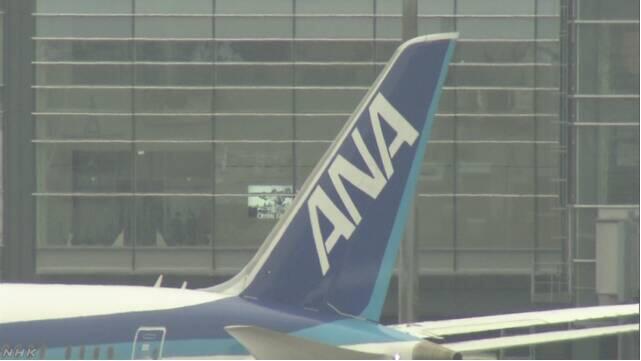 心存侥幸!日本全日空机组乘员又被查出驾机前饮酒