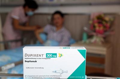 特应性皮炎靶向生物制剂 Dupixent中国内地首针注射在博鳌超级医院完成