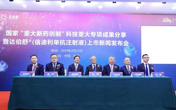 中国创新PD-1抑制剂达伯舒®(信迪利单抗注射液)正式登陆国内市场