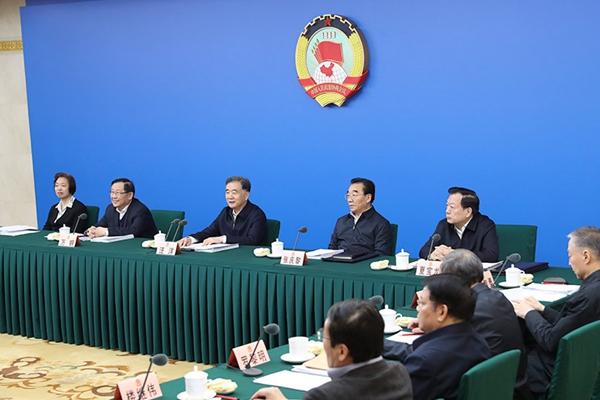 全国政协召开远程讨论会