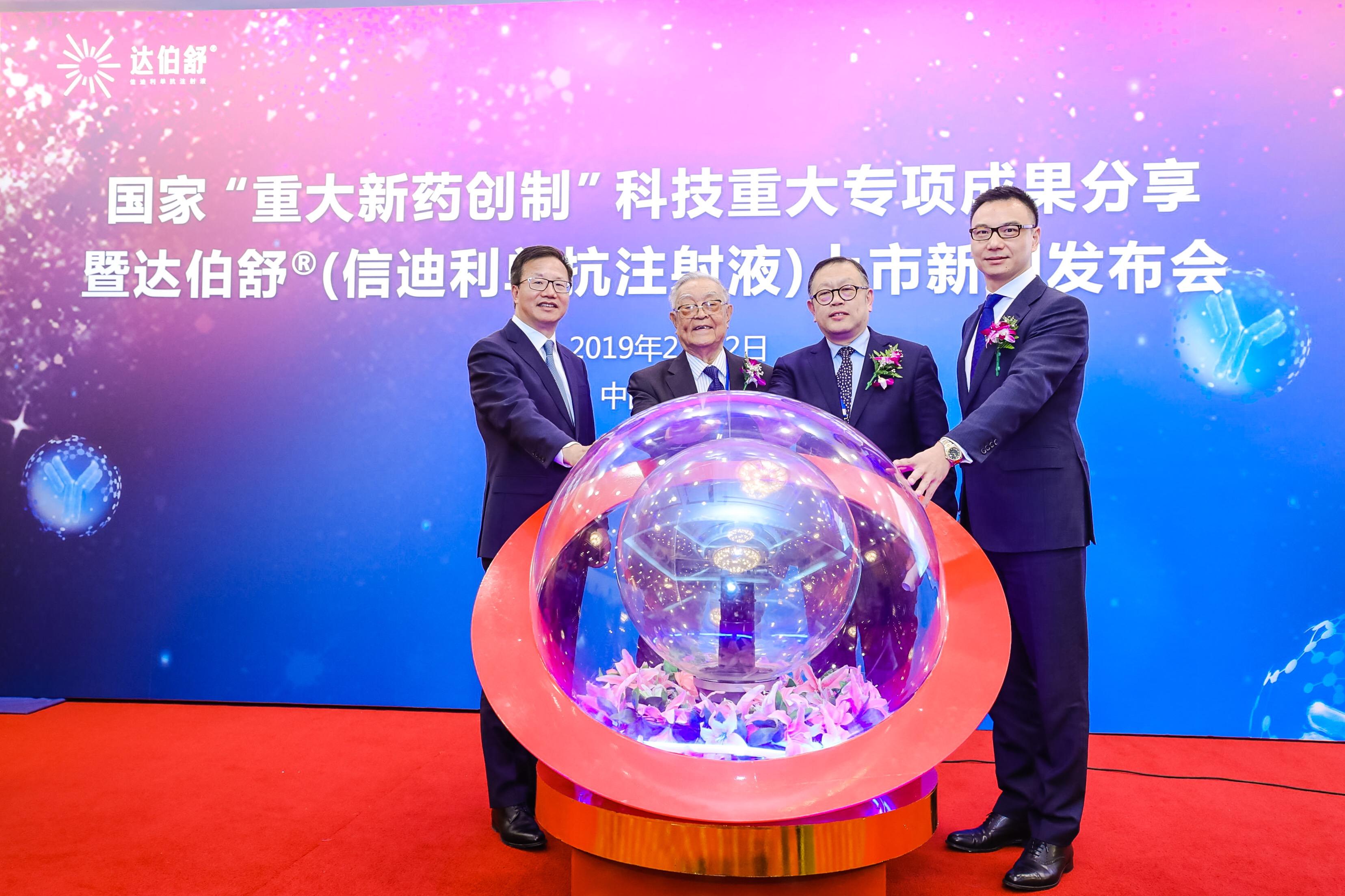 中国创新PD-1抑制剂达伯舒®正式登陆国内市场