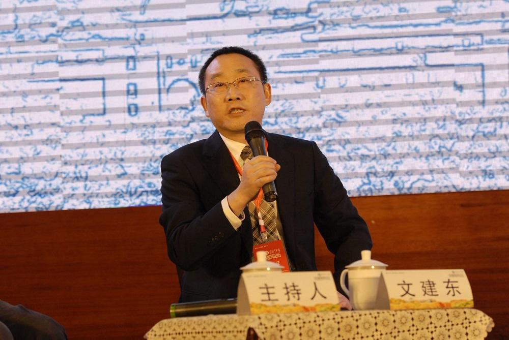 武汉大学文建东:经济学不只关于金钱更是关于智慧
