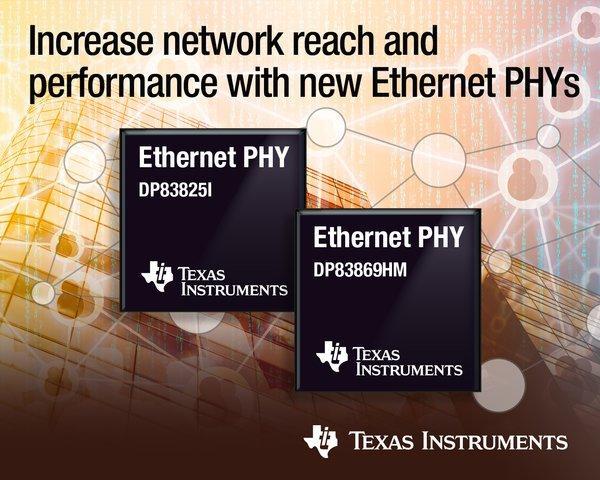 TI全新以太网PHY显著简化设计并优化网络性能