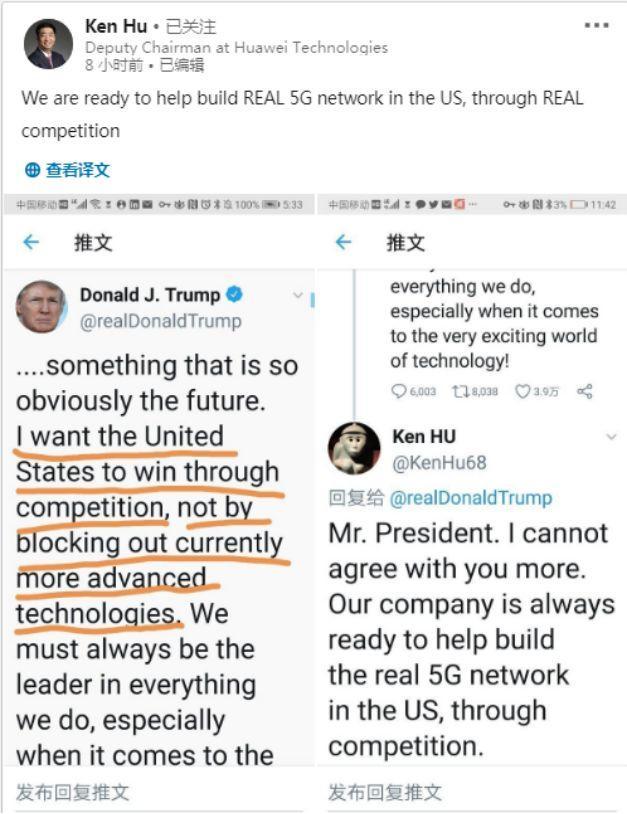 华为高层PK特朗普,外国网友竟然这样站位!