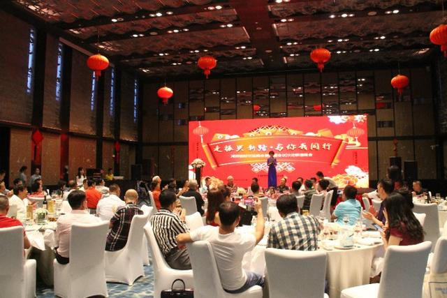 海南哈尔滨商会第四届会长沙龙项目论坛圆满落幕