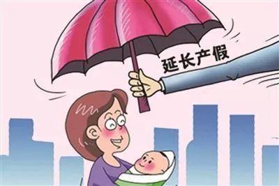 """国家明确:招聘不得限定性别、询问妇女婚育情况!(附女职工9大""""特权"""")"""