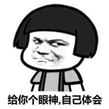 """眼看北京的故宫成了""""超级IP"""",""""台北故宫""""可急坏了"""