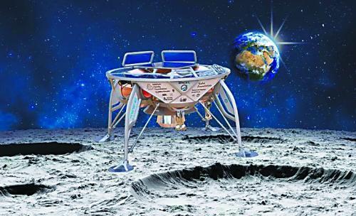 全球航天大国再掀登月竞赛?