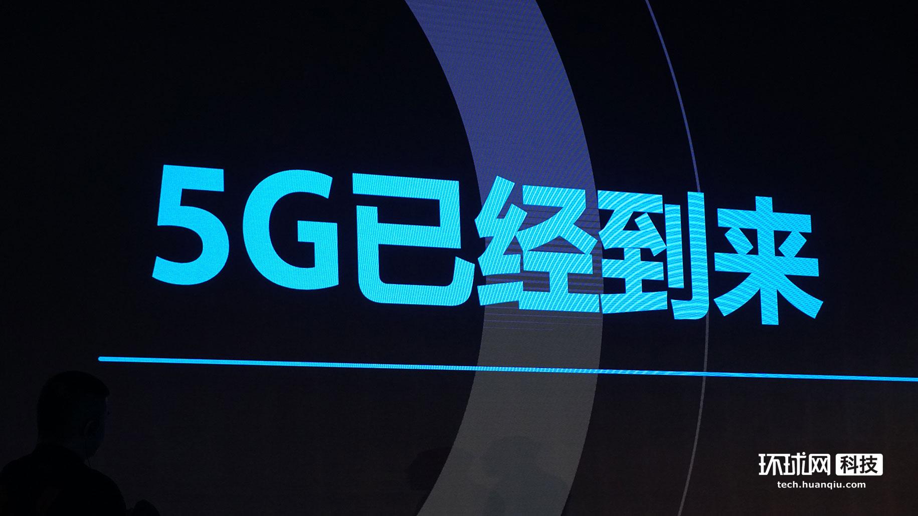 2019 OPPO创新大会即将开幕,展示5G前瞻眼光