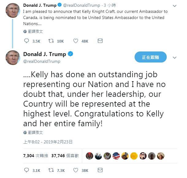 特朗普提名美国驻加大使为新任驻联合国大使
