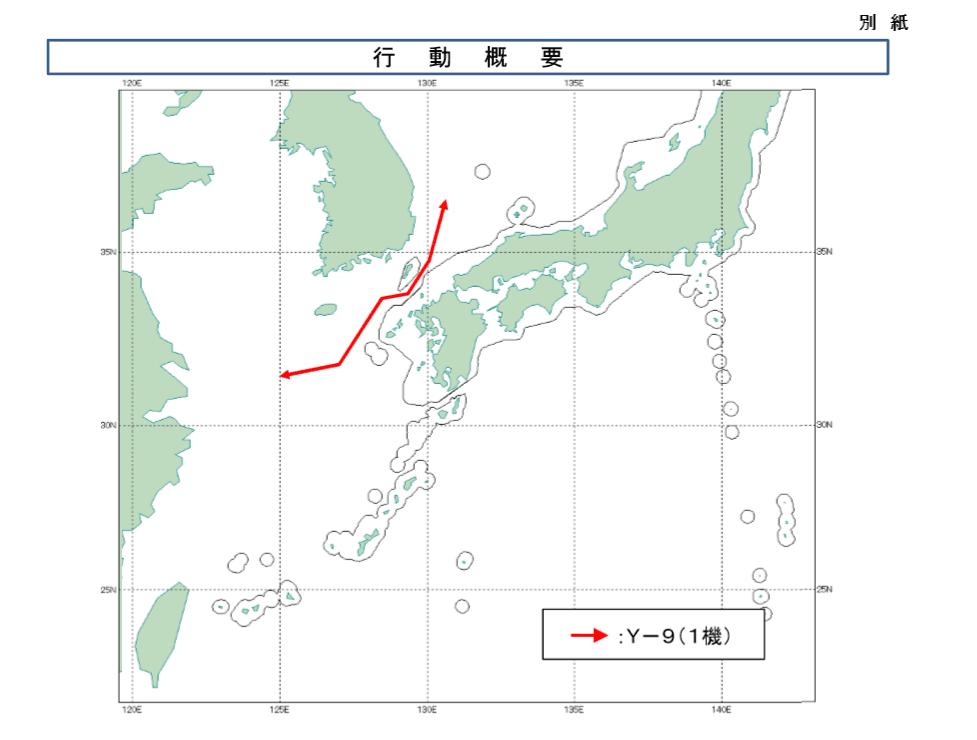 日方称一架中国侦察机往返日本海飞行,紧急出动战机跟随