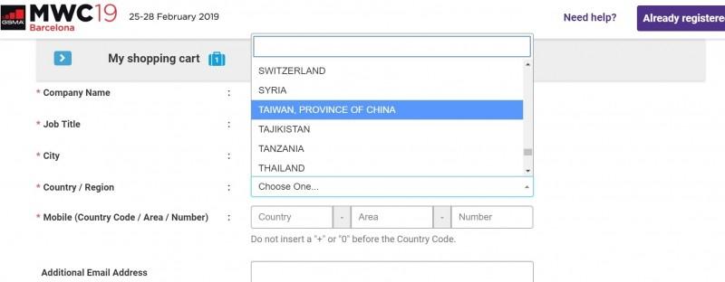 """MWC的报名网站标注""""中国台湾省"""",蔡当局又气跳脚了"""