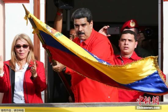 外媒:委内瑞拉政府决定临时关闭通向哥伦比亚三座桥
