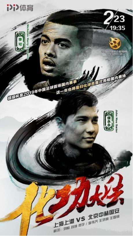 http://www.qwican.com/tiyujiankang/806129.html