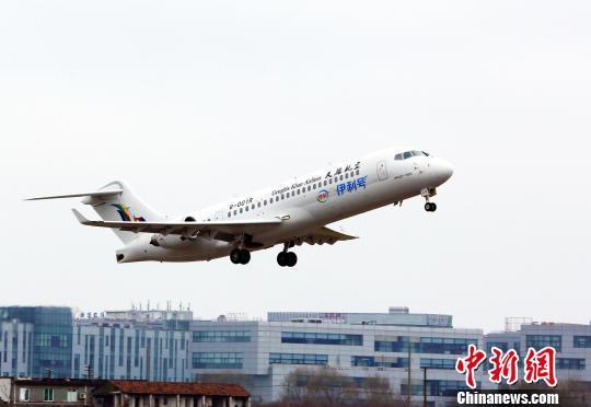 中国ARJ21飞机已交付12架运送旅客逾27万人次