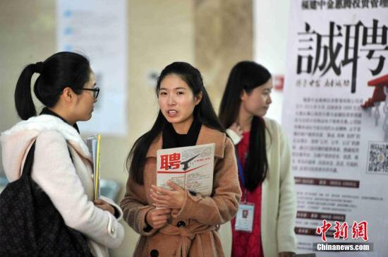 招聘不得问女性婚育情况 能否真正减轻就业歧视?