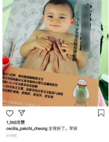 亲自给三胎儿子按摩!张柏芝背婴儿按摩口诀,网友赞她是超人妈妈