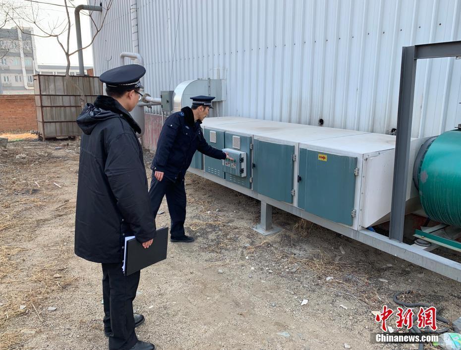雾霾橙色预警 北京环保部门严控污染源