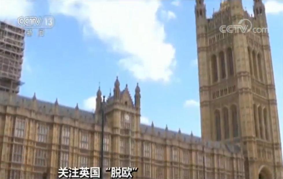 内阁逼迫首相离任、民众囤积食品药品……英国怎么了?