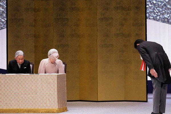 日本明仁天皇登基30周年 首相安倍晋三出席纪念活动