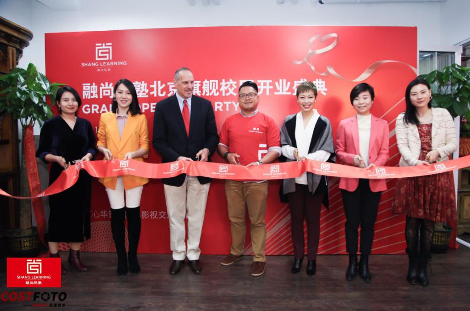 融尚国际教育集团北京旗舰校区开业盛典胜利举办