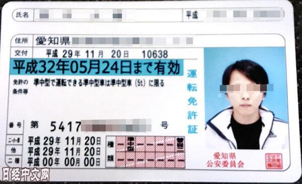 日本国内办假证网站增多,1份收费高达6千多元