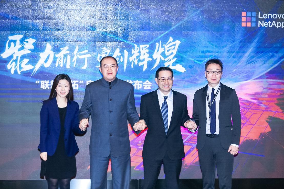 联想与NetApp成立合资公司联想凌拓,目标中国市场前三