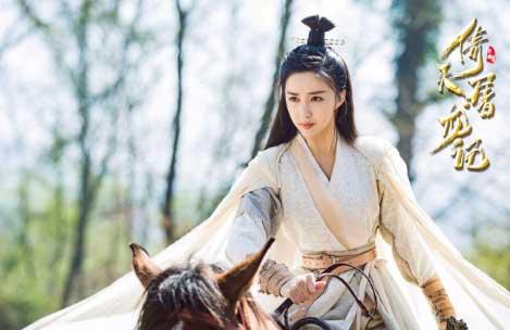 《倚天屠龙记》定档 陈欣予饰殷素素重现经典