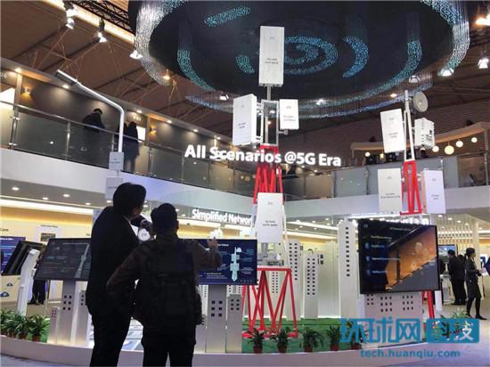 MWC2019:中兴通讯5G全系列商用产品亮相