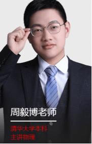 专访清华学霸周毅博:从《流浪地球》到流浪大脑学习法