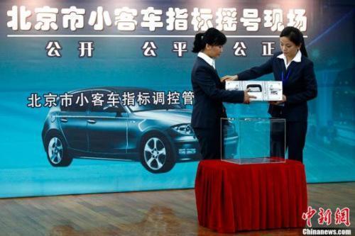 北京新能源车申请者破44万普通小客车中签更难