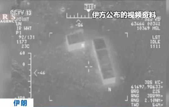 伊朗成功渗透美军指挥系统 控制美方的数架无人机