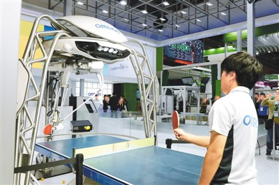 人工智能:全球科技竞争新高地