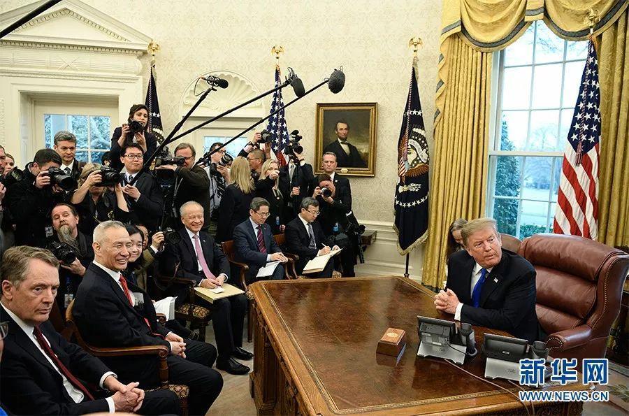 磋商结束  加税推迟 中美谈判跨进关键阶段