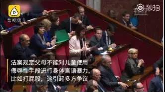 """华媒:华人注意!在国外这么管""""熊孩子""""可能犯法"""