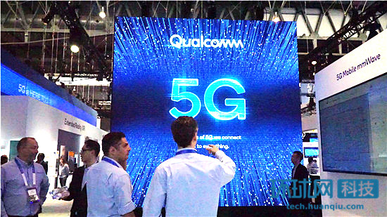 MWC2019:高通推出业界首款5G集成式移动平台 加速5G全球部署
