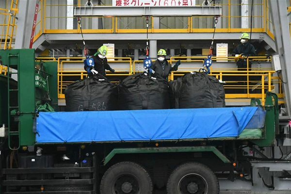核禁区内的大工地——走进福岛污染土处理设施