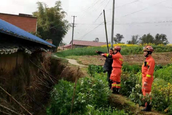 四川荣县两天内发生3次4级以上地震