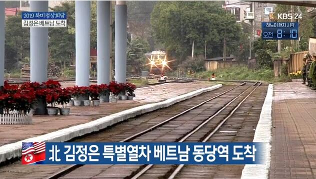 快讯!金正恩专列抵达越南边境同登火车站
