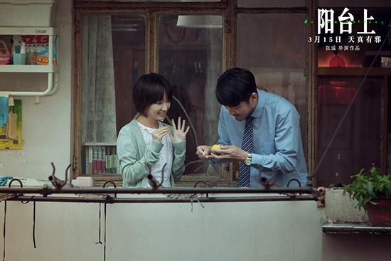 张猛导演新作《阳台上》发布复仇版剧情预告