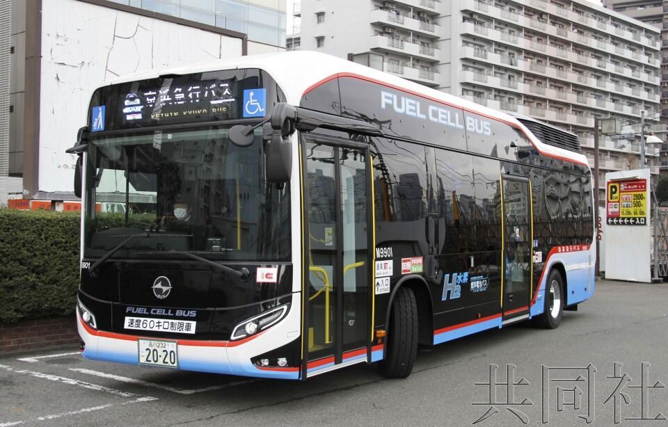 日本京急燃料电池巴士亮相 3月起开始运行