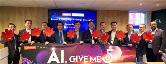 MWC2019:联想发布全新AI+IoT产品服务 助力产业智能变革