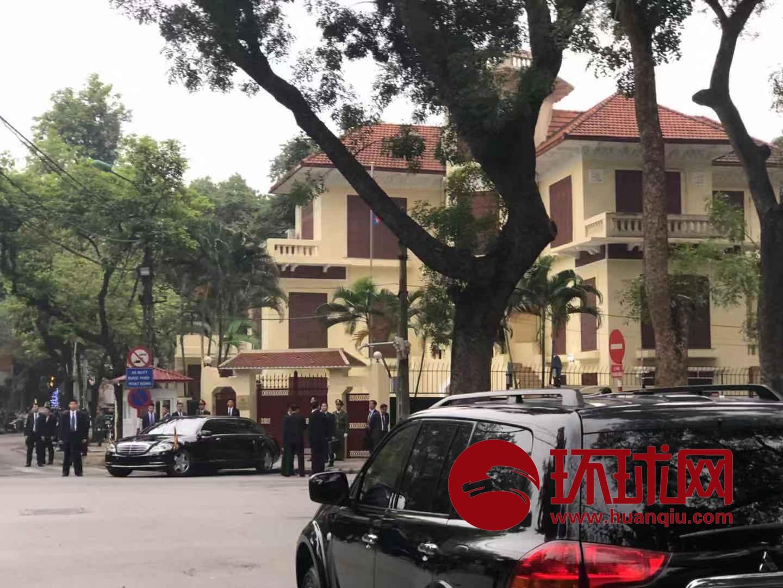 金正恩越南河内第一站:朝鲜驻越南大使馆!